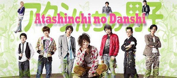 Atashinchi no Danshi <3