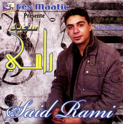 said rami 2008