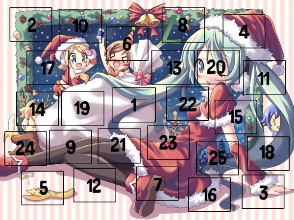 Calendrier de l'Avent 2011 de Japan Mania