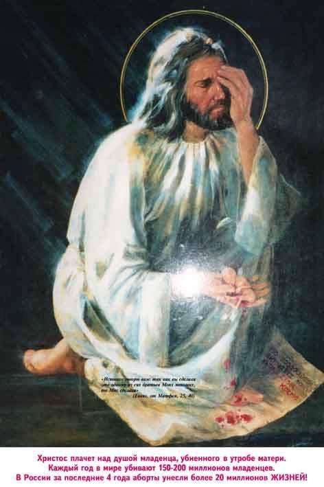 priere du pardon