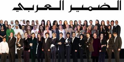 damir el arabi