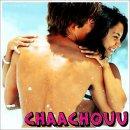 Photo de ch0ubiid0uwa4p