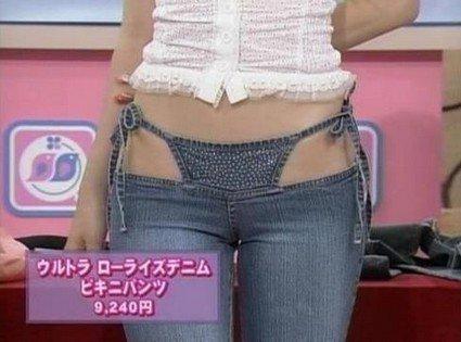 Les jeans Super taille basse