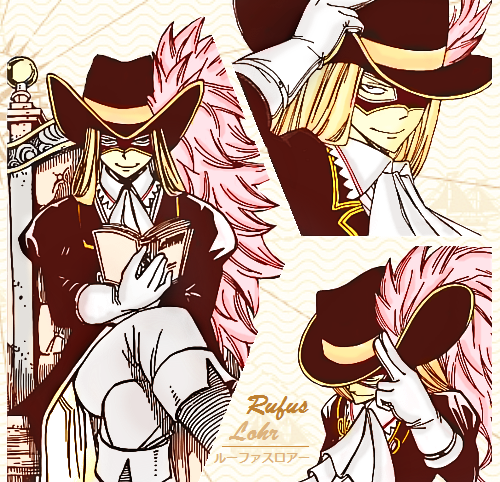 OS Fairy Tail- Lucy x Rufus
