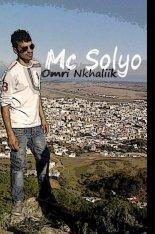 MC SOLYO Tétouan
