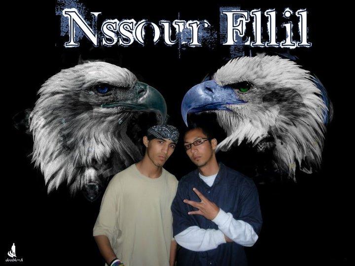 nsour-elil