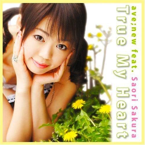 Chapitre 05: Que vont décider Mr & Mme Okada? Que va-t-il se passer à l'avenir?