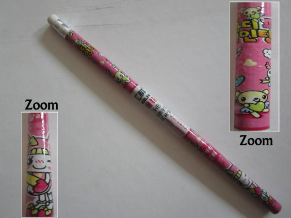 "Crayon de papier "" Kawai "" ( avec gomme )"