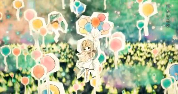Hide & Seeker (Haido & Shiikaa) × Hatsune Miku (2012)