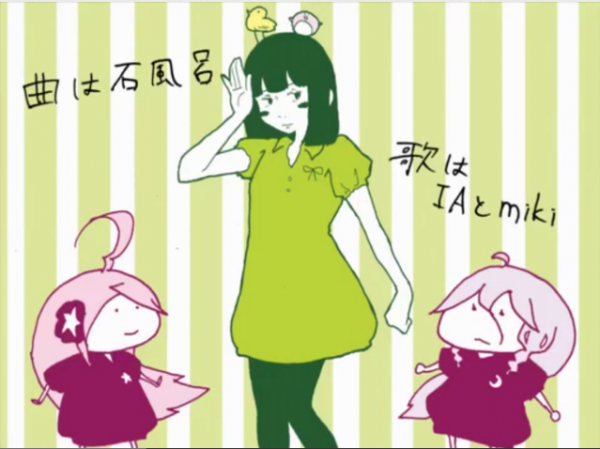 You're a Gallant Girl (Kimi wa Inase na Girl) × SF-A2 Miki & iA (2012)
