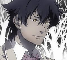 présentation personnage d-gray man 5 : Néah