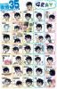 35 expressions de Grey
