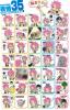 35 expressions de Natsu