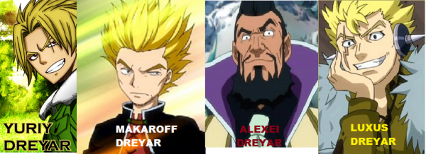 La famille DREYAR