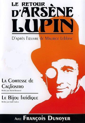Le retour d'Arsène Lupin