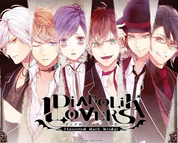 # Diabolik Lovers #