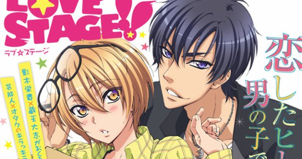 # Love Stage!! #