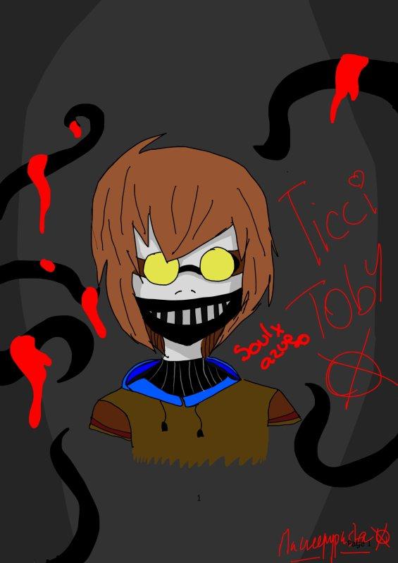 TICCI TOBY ♥