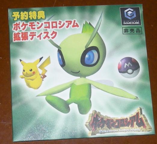 CD Bonus Japonais Pokémon Colosseum