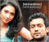 Delhimotionx3Kolly