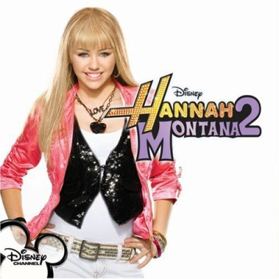 it is hannaahh cool
