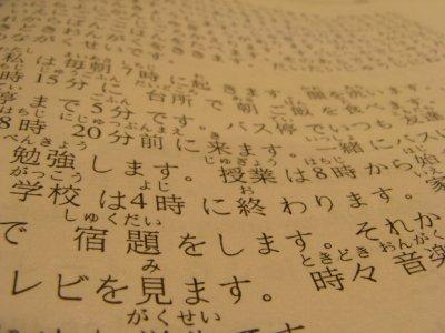 Apprendre le Japonais... Facile !