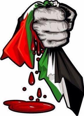 Journée internationale de soutien avec le peuple palestinien