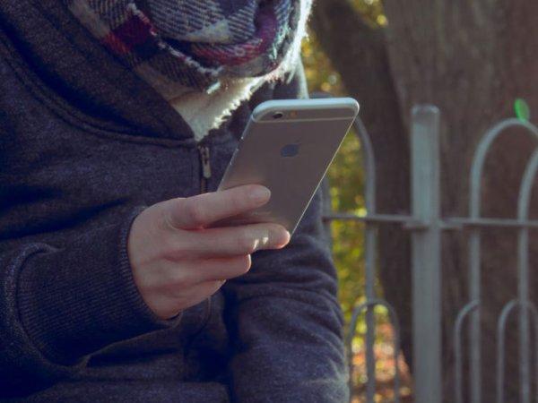 Ayez bien conscience que vous êtes espionnés à chaque instant par les technologies qui vous entourent