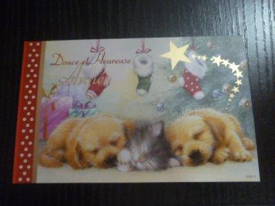 Merci à mon Patrick et à ma Brigitte pour leurs voeux 2018 que le facteur a déposé dans ma boîte à lettres ;)