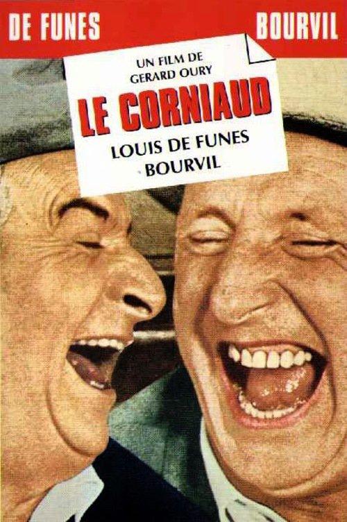 Film : Le Corniaud