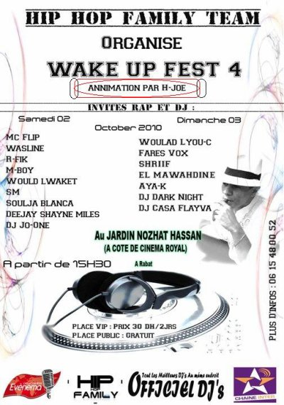 HIPHOP FAMILY   WAKE UP FEST 4