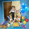 bonne anniversaire maiwen