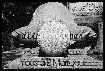 Allah Ou Akbar  :D