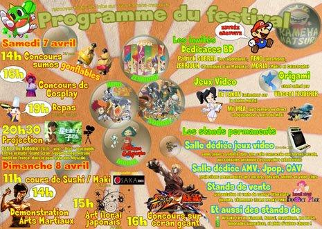 Festival du Japon à Cosnac!