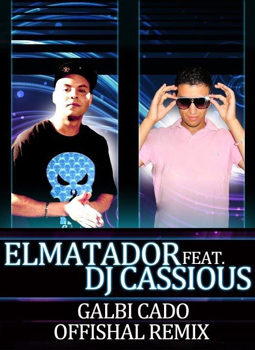 NOUVEAU TITRE >>>> DJ CASSIOUS FEAT EL MATADOR FEAT RYES AND HOUARI PARISIEN
