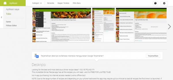 Free Dinner Recipes App
