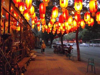 Pekin et la cité interdite