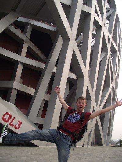 Le site des Jeux Olympiques 2008