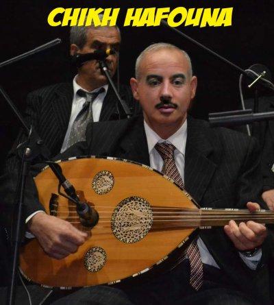 chikh echyoukha