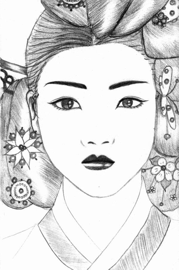a courtisan in Korean
