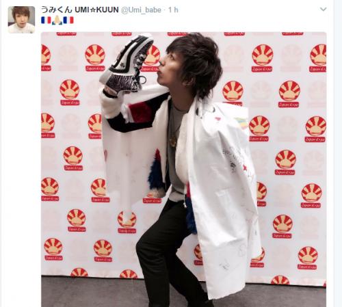 Umi-Kuun à Paris en ce moment