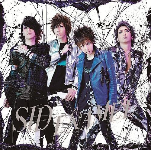 SID - Jpop - Visual Kei