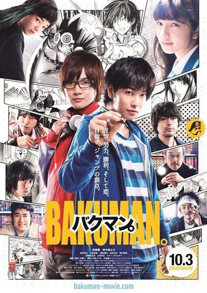 Bakuman Movie