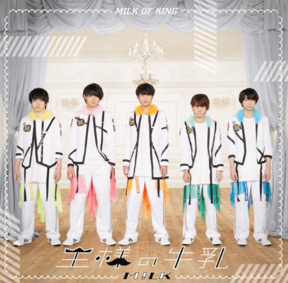 M!LK 1er album
