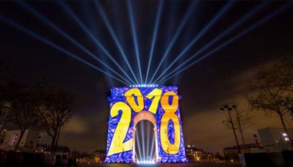 Bonne année 2018 santé bonheur et vive le cirque avec animaux