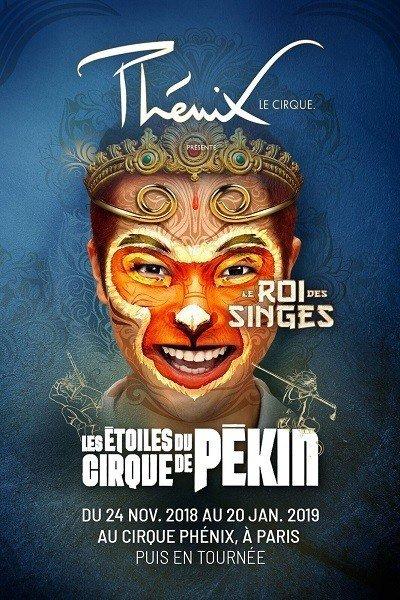 """Cirque Phénix présente """" Le Roi des Singes"""" spectacle 2019"""