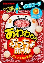 Le Top 10 des bonbons les plus fous du Japon !
