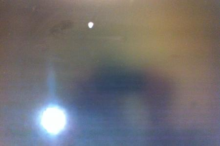 Une petite lumière observée à Mouscron