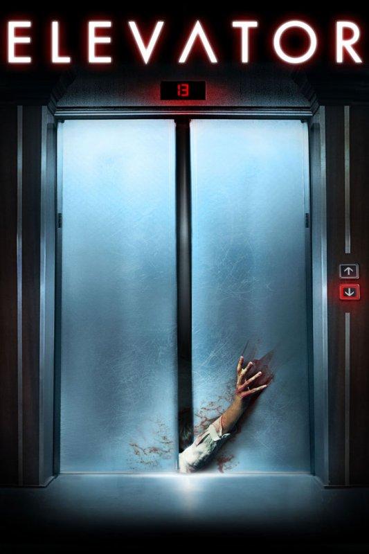 Critique : Elevator