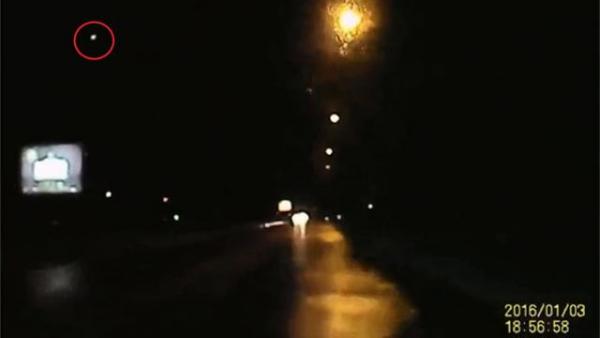 Une étrange sphère blanche survole Vannes, en Bretagne